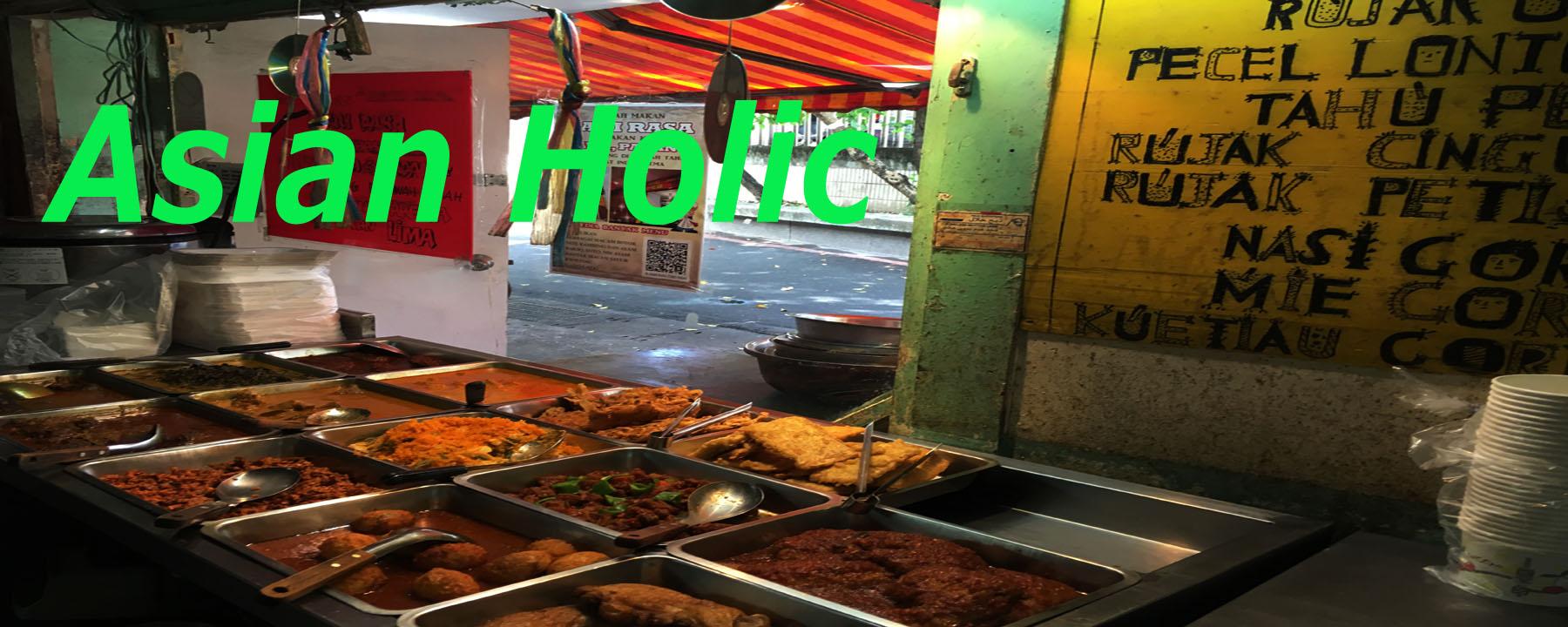 Asia Holic